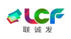联诚发logo