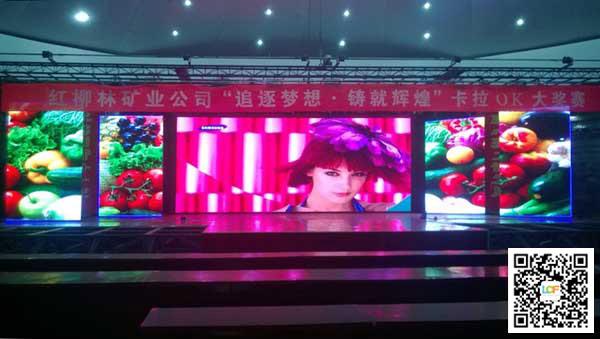 P6舞台LED全彩屏