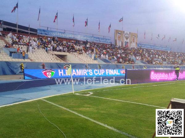 科威特P10 P16球场围栏LED显示屏