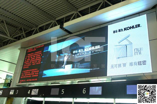 台湾台北机场P6室内全彩LED显示屏