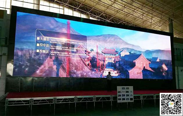 青海国际会展中心P4室内全彩千赢国际官网