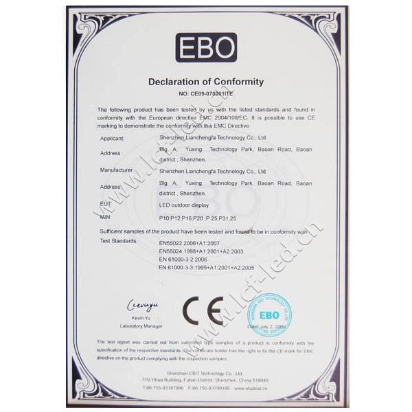 EBO认证