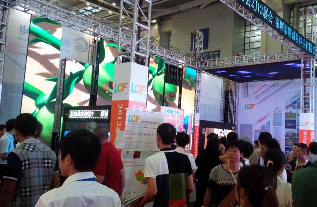 第16届中国国际光电博览会联诚发展位现场