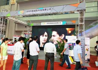 2015年 第17届中国国际光电博览会