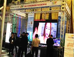 2016年 越南河内VietAd广告展