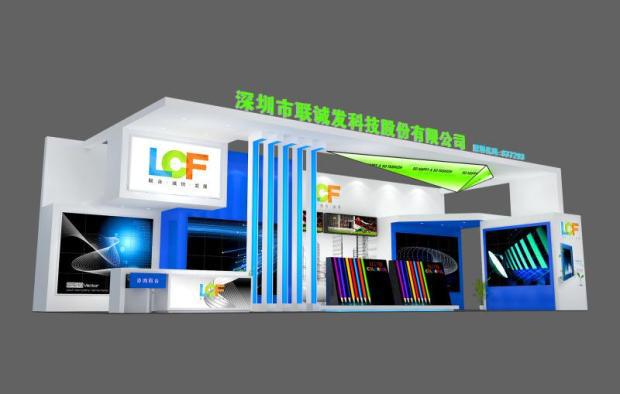 """联诚发邀您体验LED行业""""风向标""""盛会——上海国际LED展"""