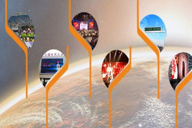 小间距LED显示屏四大应用市场分析
