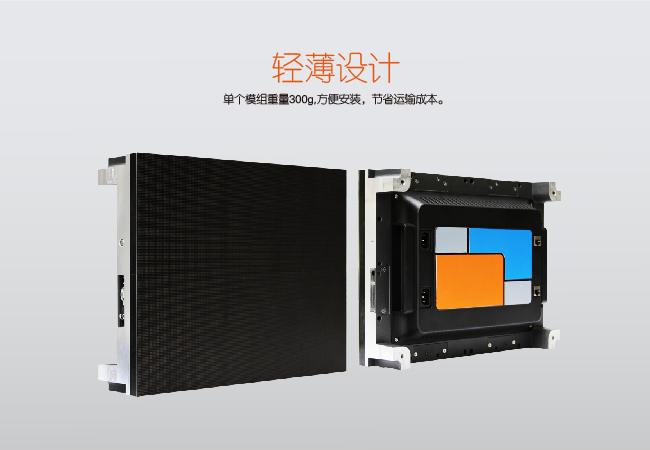 小間距led顯示屏hd系列圖片