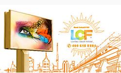 LED显示屏产业进入产品更新换代与市场多元化发展阶段