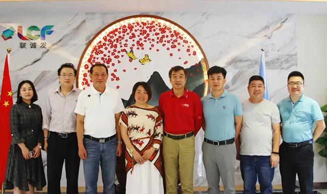 中国光学光电子行业协会莅临联诚发, 创新发展获高度赞扬!