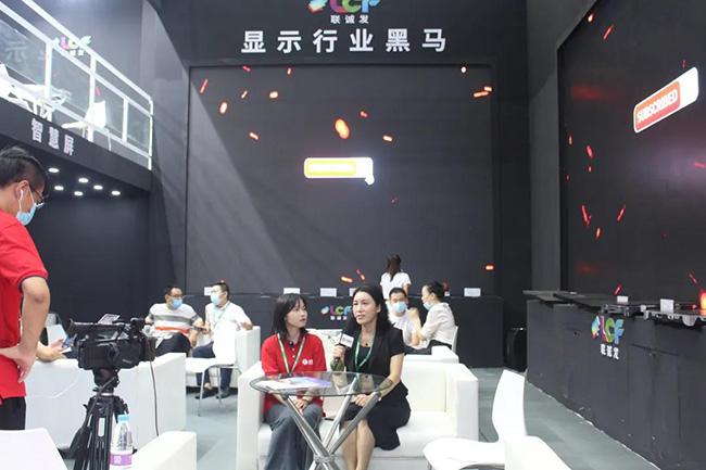 展会采访丨联诚发:跟紧行业发展潮流,致力于成为LED显示屏行业的黑马
