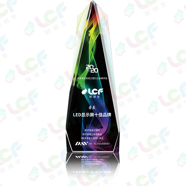 LED显示屏十佳品牌(2020年)